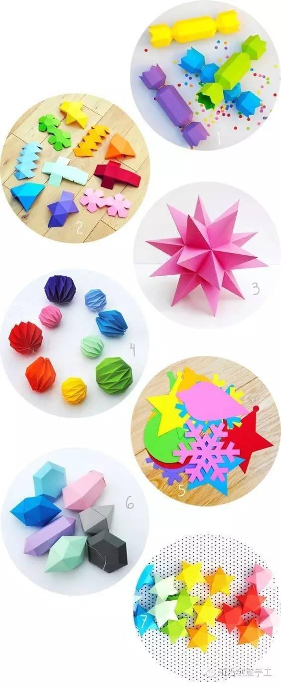10.立体的折纸动物