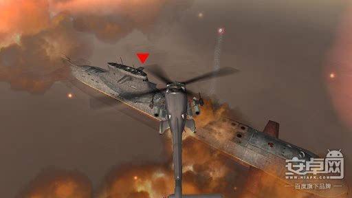 炮艇战-3D战舰无限内购v1.3.9