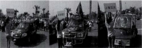 一篇文章看懂中国无人驾驶历史进程的照片 - 2