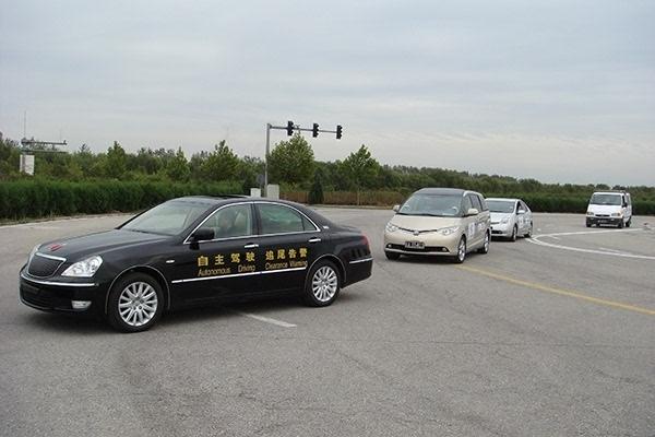 一篇文章看懂中国无人驾驶历史进程的照片 - 3