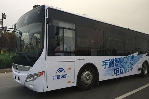 一篇文章看懂中国无人驾驶历史进程的照片 - 4