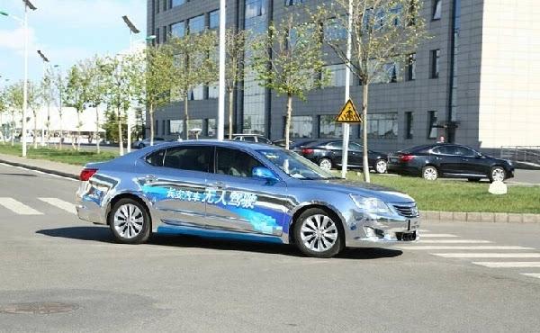 一篇文章看懂中国无人驾驶历史进程的照片 - 6