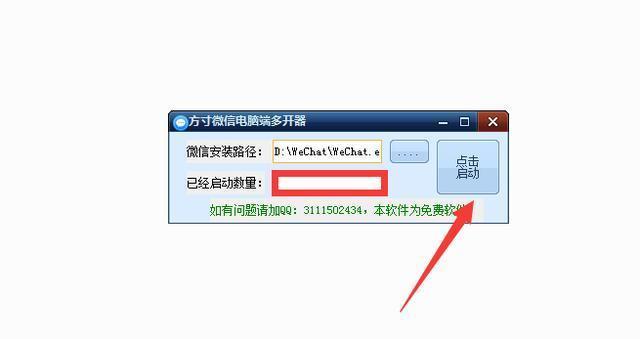微信电脑客户端登陆_电脑端如何同时登陆两个微信客户端_搜狐其它_搜狐网