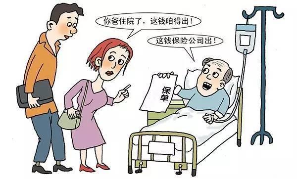 业内人士:有必要在医保之外适当购买商业保险   央广网