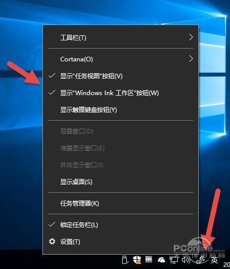 全面进化!Windows 10周年更新抢先体验的照片 - 33
