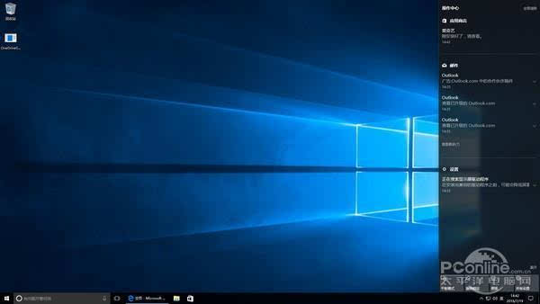 全面进化!Windows 10周年更新抢先体验的照片 - 6
