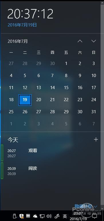 全面进化!Windows 10周年更新抢先体验的照片 - 8