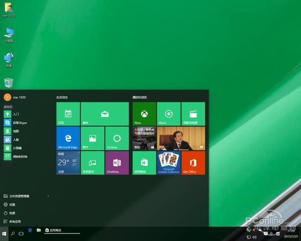 全面进化!Windows 10周年更新抢先体验的照片 - 11