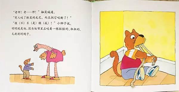 团购|《宝贝爱上幼儿园》2-6岁孩子行为习惯养成绘本