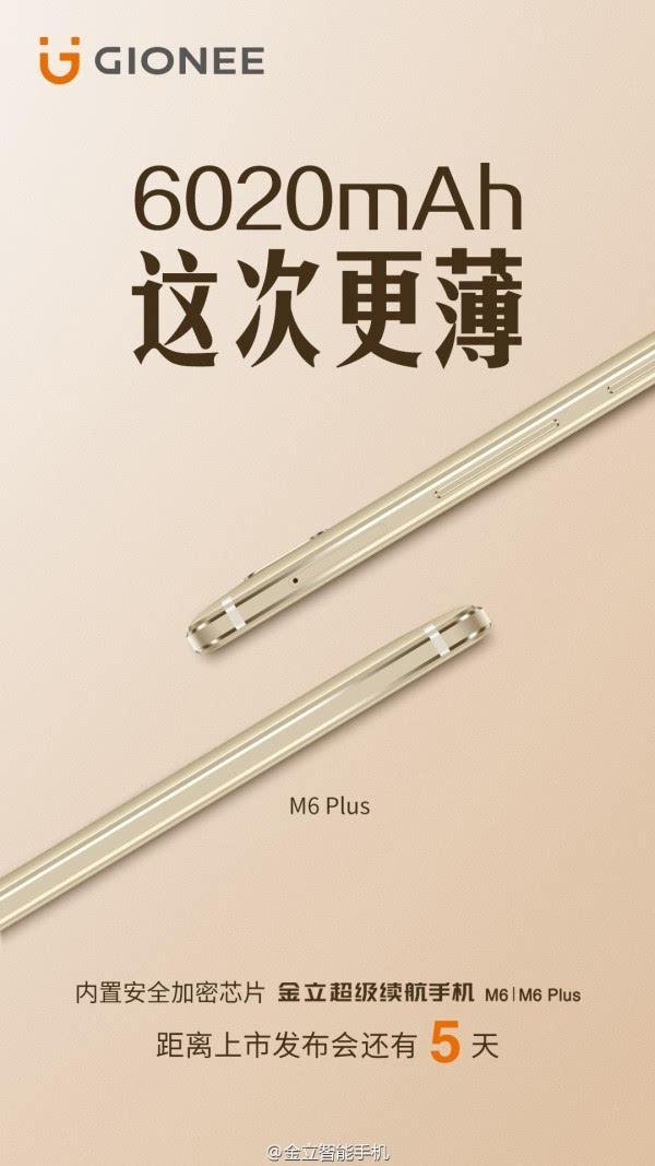 冯小刚/余文乐代言:金立新旗舰M6亮相的照片 - 9
