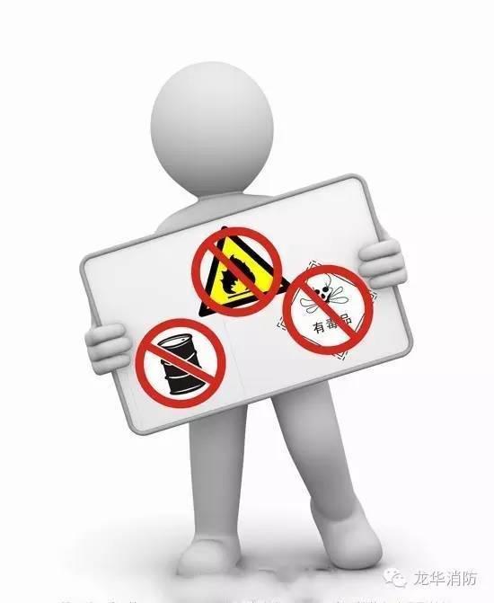 防范电路安全卡通图片