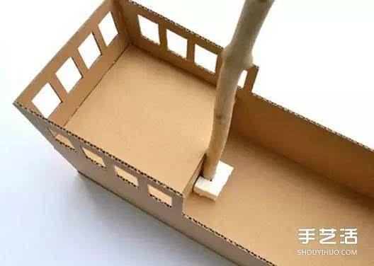瓦楞纸海盗船手工制作 儿童玩具船模型diy方法