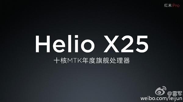 雷军自曝红米Pro:用上十核Helio X25的照片 - 1