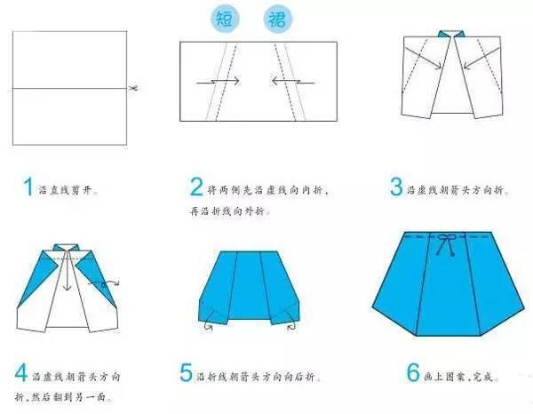 趣味折纸大全(各类花草树木飞禽走兽飞机轮船…),默默