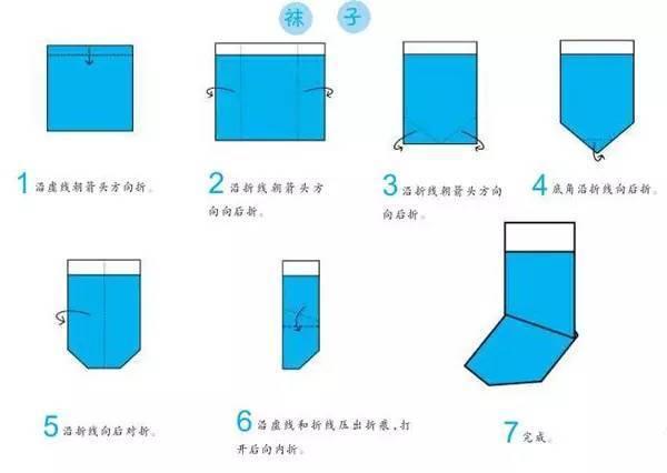 折纸立体汽车步骤图解