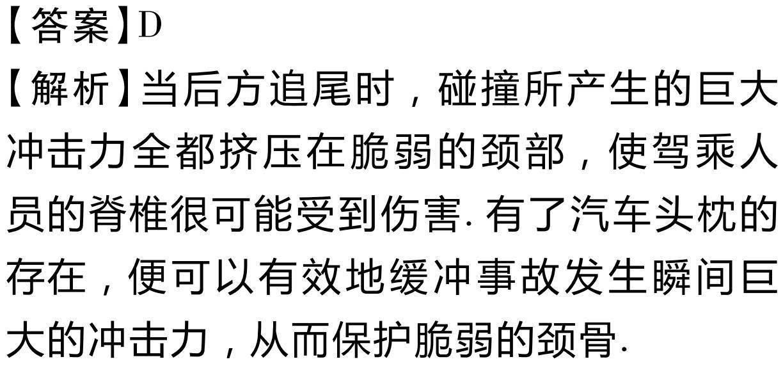 [惯性]物理很重要,不看必后悔!青州云和初中图片