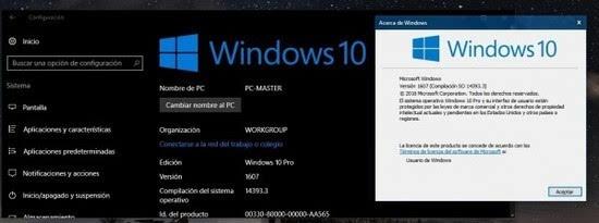累积更新KB3176925发布:Windows 10版本号升至14393.3的照片 - 2