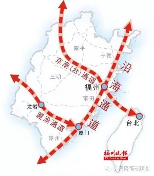 其中高速铁路三条通道与福建有关,福州将与北京,上海,广州,乌鲁木齐