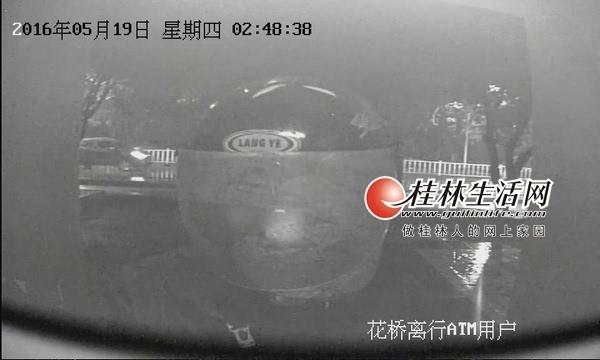女子钱包被盗 秀峰警方凭一只变形大拇指揪出盗贼