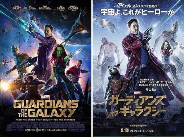 网友吐槽:外国电影的日本海报很low啊!
