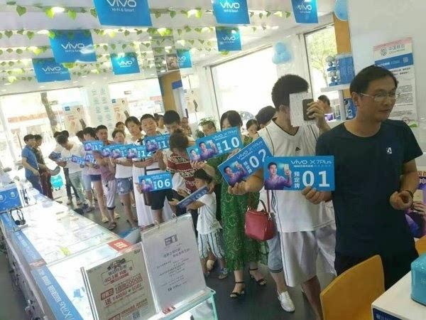 宋仲基代言vivo X7 Plus今日开卖:实体店队伍排到门外的照片 - 1
