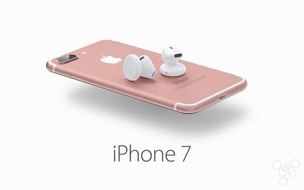 苹果秋季发布会日期曝光 这些内容值得期待的照片 - 1