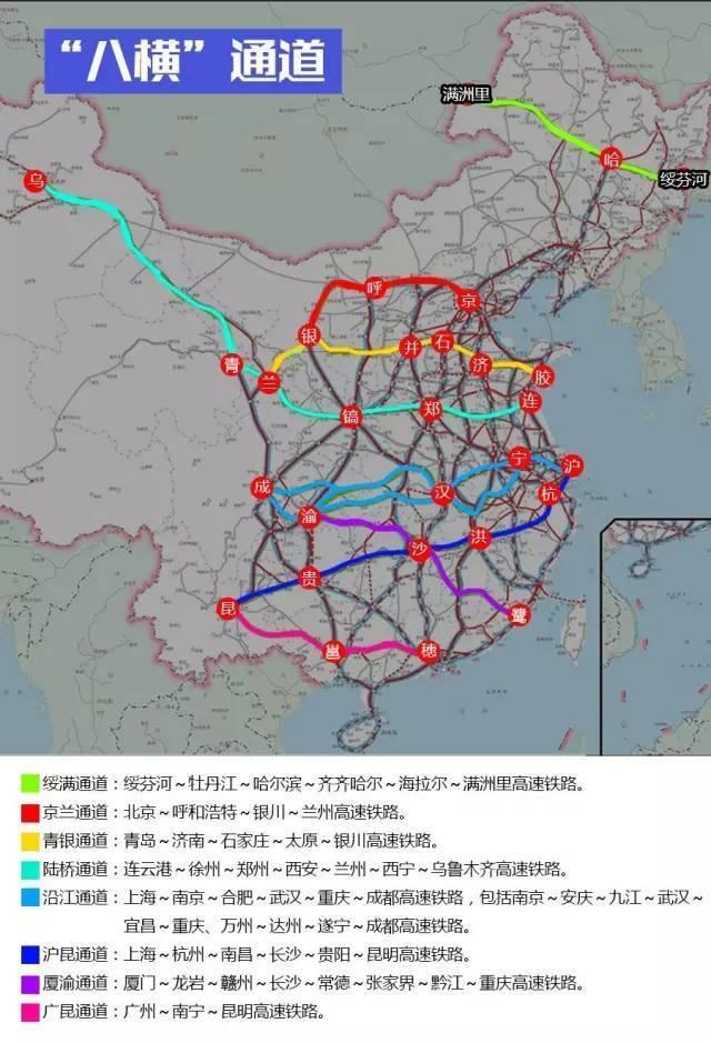 未来中国高铁规划图 看完你可能很震撼