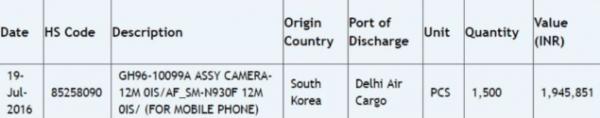 三星Note 7镜头确认 1200万像素Dual Pixel+OIS的照片 - 2