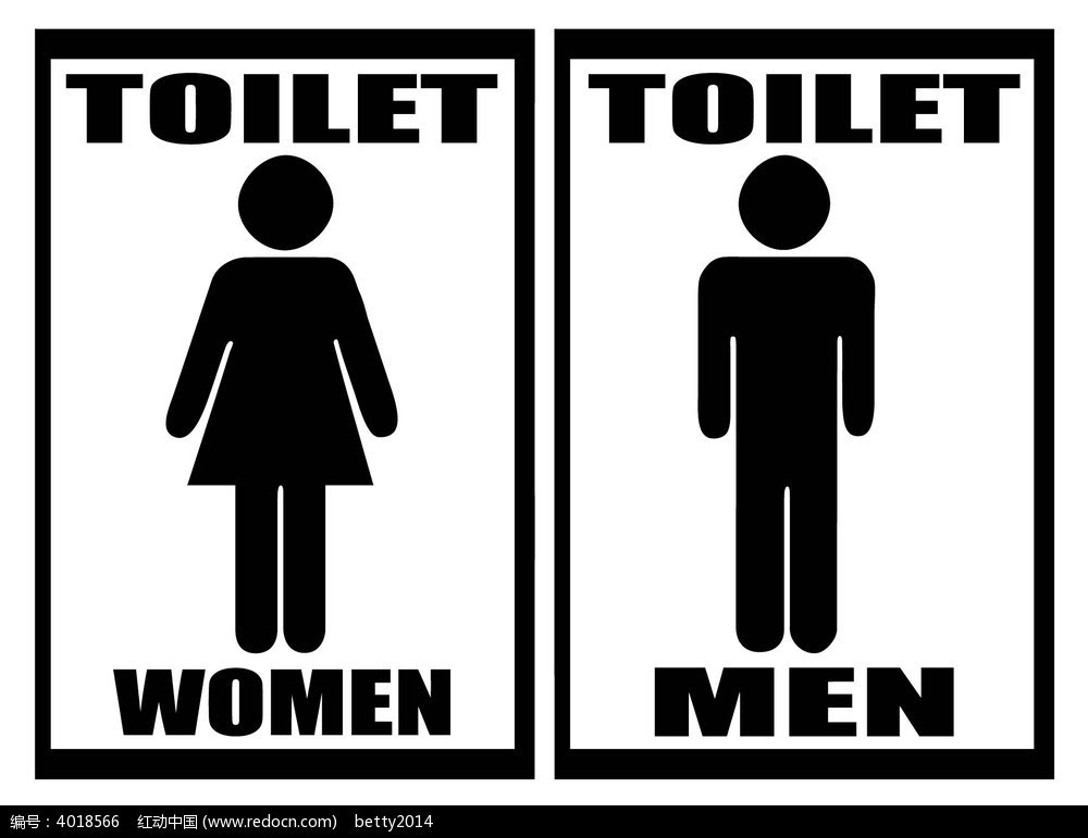 厕所标识遭吐槽 国家规定:厕所图形为穿西服男与穿裙女