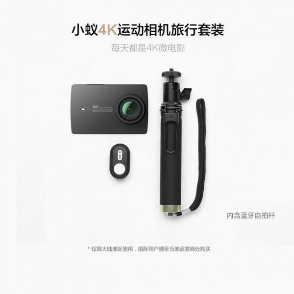 小蚁4K运动相机首销 售价1626元起的照片 - 1