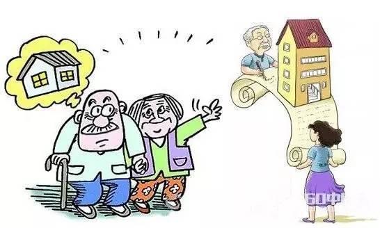 父母房产过户给子女哪种方式最划算?这项规定作废了