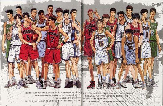 《灌篮高手》作者井上雄彦:漫画仍有续作可能的照片 - 1