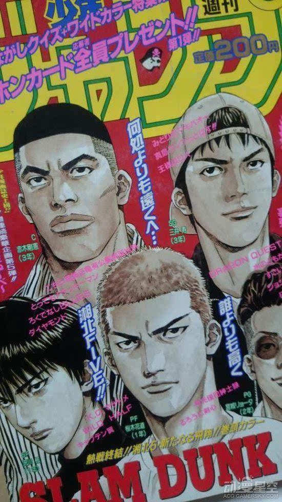 《灌篮高手》作者井上雄彦:漫画仍有续作可能的照片 - 3