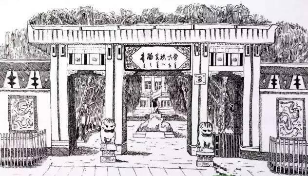 北京大学 手绘校园之风景,建筑篇 校园很美,什么时候看她,她都不一样