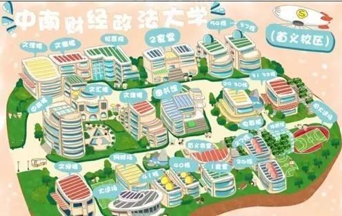 广 州大学 手绘校园之地图篇 地图作为校园名片,包括了使用指南,吃货