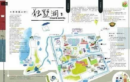 手绘校园之地图篇    地图