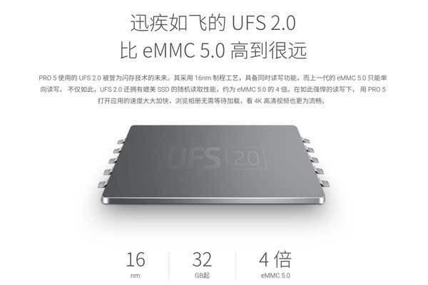 UFS手机存储宣称赶超SSD 它们真的做到了吗?的照片 - 4