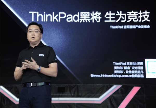 老兵新传:ThinkPad试水游戏电竞行业的照片 - 2