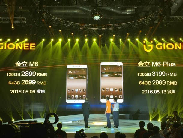 售价2699元起:内置安全芯片 金立M6/M6 Plus正式发布的照片 - 16