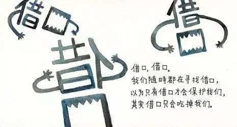 出     息 - 霁日风光 - wxm46720 的博客