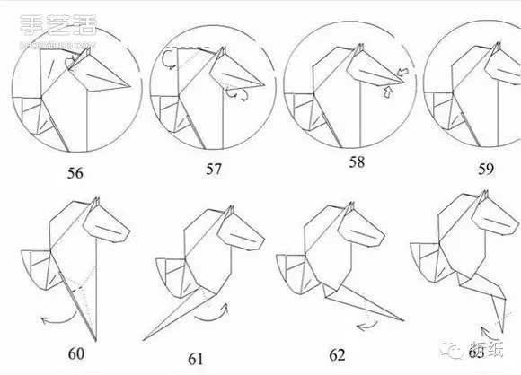 立体马的折法详细步骤图