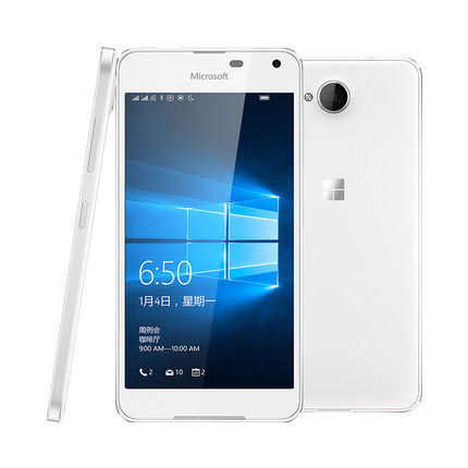 1299元 Lumia 650国行价格四个月降400的照片 - 2