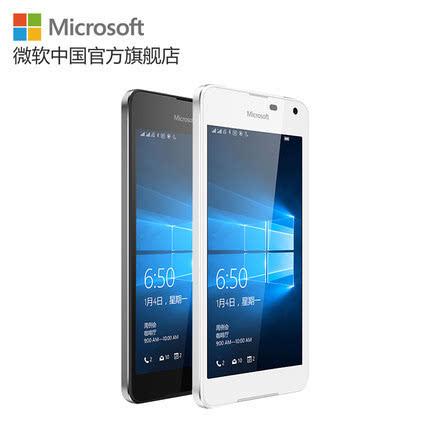 1299元 Lumia 650国行价格四个月降400的照片 - 3