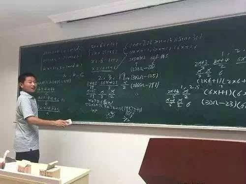 心灵捕手: 当数学民科遭遇浙大伯乐,伪素数无处可逃的照片 - 2