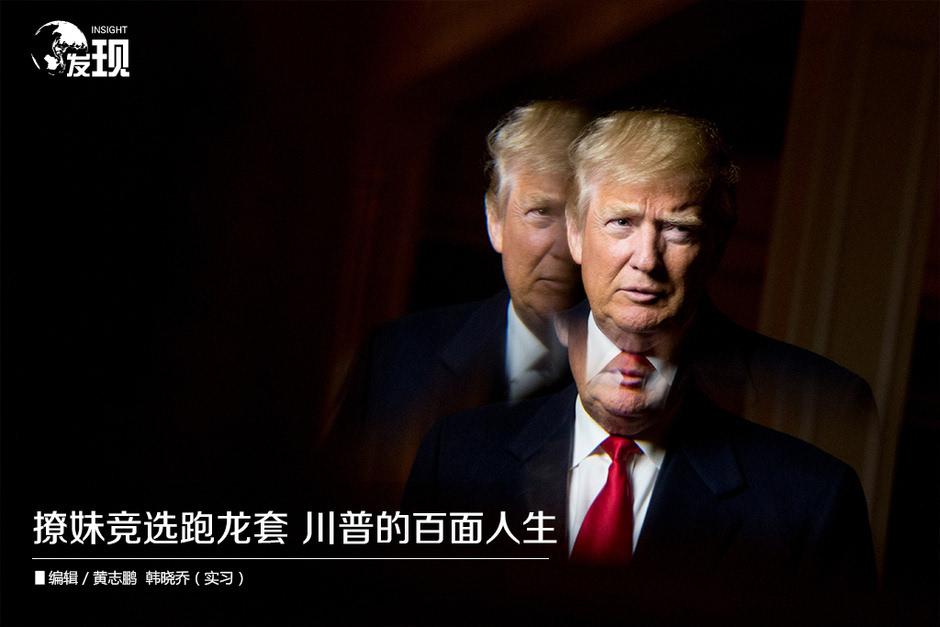 donanobis合唱谱-当地时间7月19日,最不靠谱的川普(Donald Trump)正式成为美国共