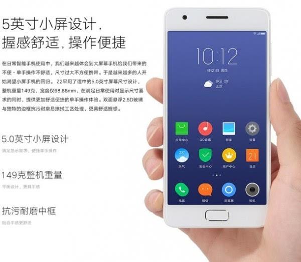 骁龙820竟遭贱卖:ZUK Z2里约版开卖 售价1599元的照片 - 5