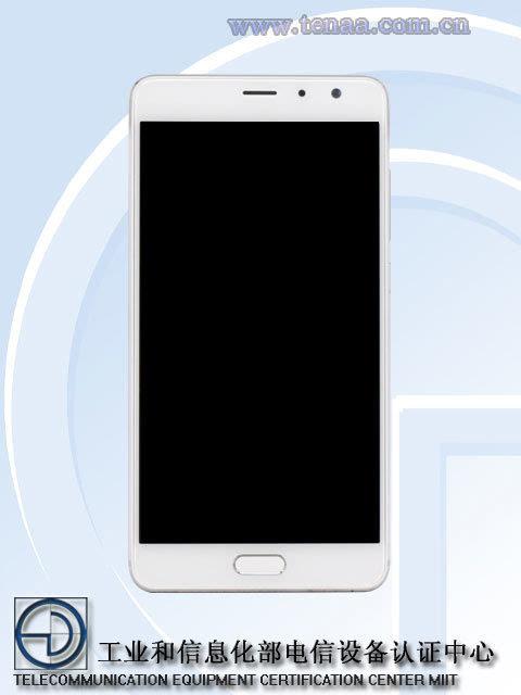 配置外观全曝光:红米Pro工信部入网 确认前置指纹识别的照片 - 2
