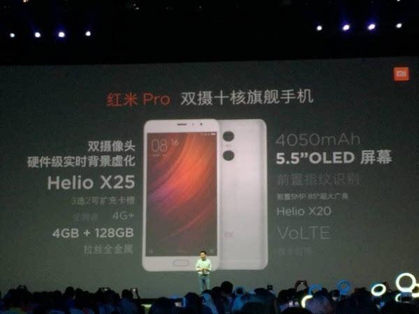售价1499元起:双摄旗舰 红米Pro正式发布的照片 - 2