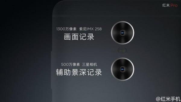 售价1499元起:双摄旗舰 红米Pro正式发布的照片 - 7