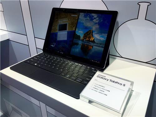 iPad Pro劲敌?5999元起三星TabPro S二合一平板发布的照片 - 1